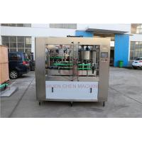 Buy cheap 1000CPH CE Small Aluminum Can Filling And Sealing Machine For Brewery from wholesalers