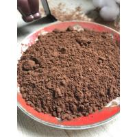 Buy cheap High Efficient Unsweetened Alkalized Cocoa Powder Contains Certain Amount Of Alkaloid from wholesalers