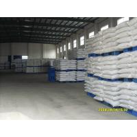 Buy cheap retarding admixture white crystal or powder sodium gluconate 98% solid content retarder admixture for concrete from wholesalers