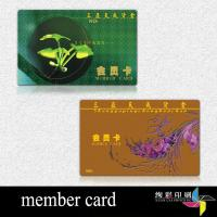 Buy cheap 0.84mm PVC RFID Blank Contactless Smart Card For Bank , Enterprise from wholesalers