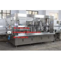Buy cheap Energy Drink/ Small Bottle/ Soda water/ Carbonated Beverage Filling Machine from wholesalers