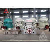 Buy cheap High Quality Iron Ore Mining Equipment Hydraulic Cone Crusher Manufacture In Quarry And Mining with competitive price from wholesalers