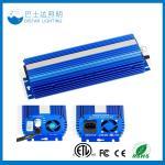 Buy cheap cool fan type 1000w metal halide ballast for hydroponics from wholesalers
