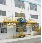 Buy cheap Single Mast Climbing Working Platform from wholesalers