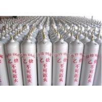 Buy cheap 40L acetylene  steel  cylinder from wholesalers