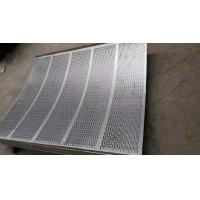 Standard  8mm pitch stainless steel perforated sheets suppliers with  1219mm width Manufactures