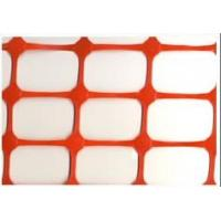 Buy cheap Plastic Barrier Fence from wholesalers