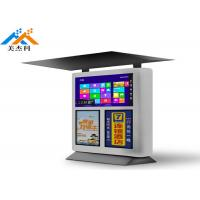 Buy cheap 49 Inch Outdoor Touch Screen Lcd Digital Signage Advertising Player IP65 Durable from wholesalers