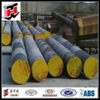 Buy cheap forged alloy steel bar for mechanical parts from wholesalers