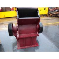 Buy cheap Granite Hammer Fine Crusher 25-50 Tph High Manganese Widely Used In Cement from wholesalers