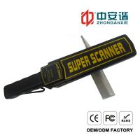 Professional Digital Super Scanner Handheld Metal Detector For Police Office Manufactures