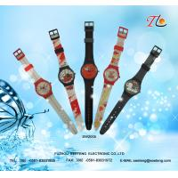 Buy cheap Children's watch with colorful band  cute design and lovely cartoon dial from wholesalers