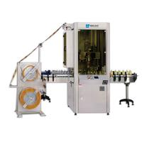 Wholesale two-in-one shrink sleeve labeling machine from china suppliers
