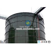 Wholesale GLASS FUSED TO TANKS: Glass Lined Steel (Gls), Glass Coated Steel (Gcs) Or Vitreous Enamelled Steel (Ve) from china suppliers