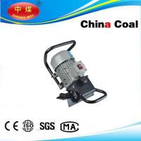 Buy cheap SKF-15 Plate Beveling Machine from wholesalers