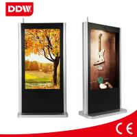 Buy cheap 42inch advertising digital signage with free open source network lcd display from wholesalers