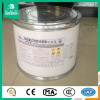 Buy cheap Good quality,Low price PTFE Medium Particle DF-102  is for making film, sheet, rob...made in China.help you save money. from wholesalers