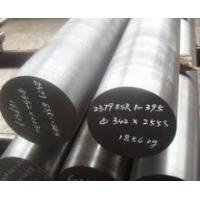 Buy cheap High Hardness Forged Tool Steel DIN 1.2344 / AISI H13 / GB 4Cr5MoSiV1 from wholesalers
