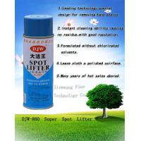 Buy cheap spot cleaner spot lifter for clothes garment industry from wholesalers