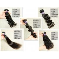 Buy cheap Wholesale 2015 8A grade Chemical Free weaving hair extension wanted from wholesalers