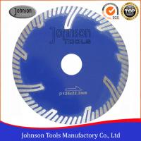 Buy cheap Smooth Cutting Diamond Stone Cutting Blades For Hard Granite 105-230mm from wholesalers