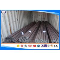 Buy cheap S35c / AISI 1035  Hot Rolled Round Bar Structural Steel Custom Length from wholesalers