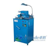 Buy cheap Bead making machine/cabochon machine/forming machine from wholesalers