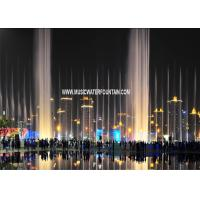 Buy cheap Contemporary Water Features Large Outdoor Water Fountains For Lake Or Sea from wholesalers