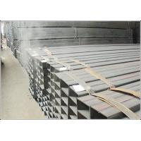 Buy cheap Brace Beam Rectangular Steel Tubing with Seamless Hollow Section SGS / BV / ISO from wholesalers