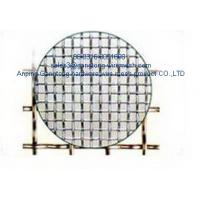 Buy cheap Thermal galvanized square opening wire mesh from wholesalers