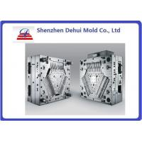 Buy cheap Industrial POM PA6 PP Precision Injection Mold For Auto Engine Parts from wholesalers