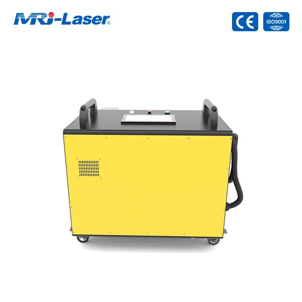 Buy cheap 100W Handheld Fiber Laser Cleaner For Paint Removal from wholesalers