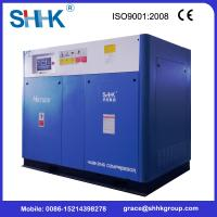 Buy cheap cheaper 75kw Variable Speed rotary screw air compressor from wholesalers