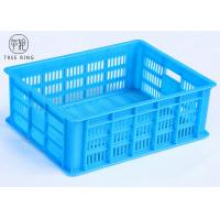 Buy cheap Heavy Duty Euro Stacking Containers  Bakery / Beverage Transport With Customized Color from wholesalers