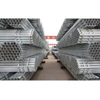 Buy cheap 6 Inch Schedule 40 Galvanized Steel Pipe High Deformability For Low Pressure Liquid from wholesalers