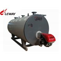 Buy cheap Industrial Heating Natural Gas Hot Water Boiler PLC Control from wholesalers