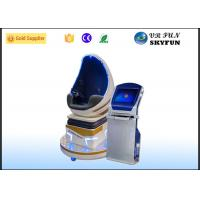 Coin Operated Single Seat 9D Virtual Reality Cinema With Shooting Games