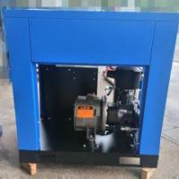 Buy cheap Low Oil Content Screw Drive Air Compressor Stainless Steel Material from wholesalers