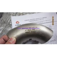 Buy cheap ASTM B366 Inconel 625 Tee Elbow Reducer Cross Butt Weld Fittings ANSI B16.9 , Penetrant Inspection from wholesalers