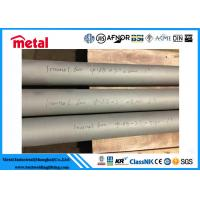 Buy cheap Round Nickel Alloy Pipe Inconel 600 NO6600 For Construction Structure from wholesalers