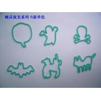 Buy cheap Carved Animai Silly Shaped SiliconeRubber Band For Children Eco-friendly from wholesalers