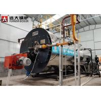 Buy cheap 4 Ton Light Oil Fired High Efficiency Steam Heaters Industrial For Food Processing from wholesalers