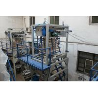 High Speed Film Blowing Machine Low - Density Polyethylene Multi Size Manufactures