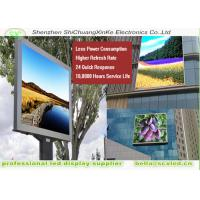 Buy cheap High brightness p10 outdoor  tri color LED display , smd full color led display from wholesalers
