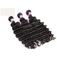 "Virgin Mongolian Deep Wave Double Drawn Tape Hair Extensions 8-30"" Length"