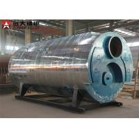 Buy cheap Low Pressure Heavy Oil Steam Boiler System 4000kg/H Capacity In Paper Machine from wholesalers