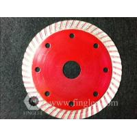 Buy cheap Diamond Continuous Turbo Blade from wholesalers