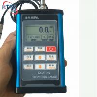 Buy cheap AA Battery Powered Chrome Digital Coating Thickness Gauge /  Car Paint Tester from wholesalers