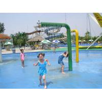 Buy cheap Spray Interactive Fountain Toddler Pool Toys Swimming Pool Use from wholesalers