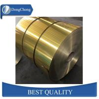 Buy cheap Bright Industrial Aluminum Foil , 1145 Aluminum Foil Strips Non Stick from wholesalers